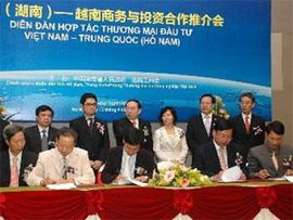 "Vietnam – Hunan (China) Investment Cooperation Forum: Strengthening Cooperation of ""Economic Ambassadors"""