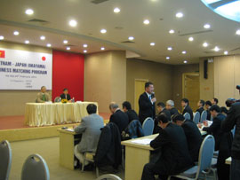 Cooperation Opportunities for Businesses in Vietnam and Okayama, Japan