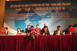 Vietnam, China Promote Economic, Trade and Investment Cooperation