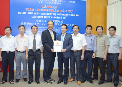Quang Ninh Investment Promotion and Support Board: Seeking Solutions for PCI Improvement