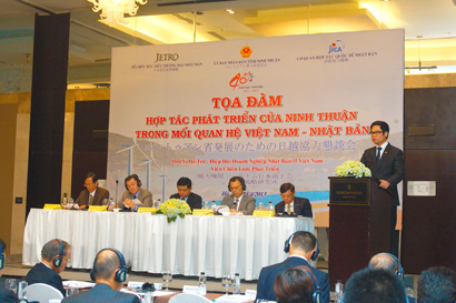Ninh Thuan Offering More Incentives to Attract Japanese Investment