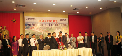 Yen Bai Actively Attracting Investment