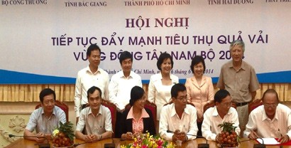Bac Giang Industry-Trade Sector: Increasing Export Value