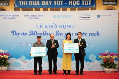 Suntory Group Initiates Water Education Programme for Elementary Pupils in Vietnam
