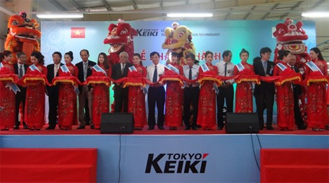 First Factory in DHTP Inaugurated