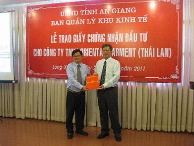 Magnet of Industrial and Economic Zones in An Giang