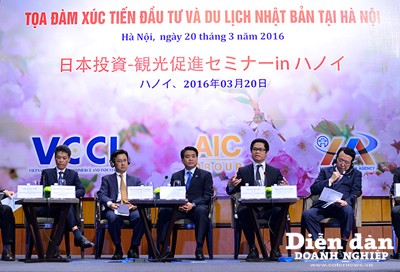 There will be a new wave of investment from Japan: VCCI President