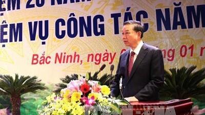 Bac Ninh Hailed for Achievements since Re-Establishment 20 Years Ago