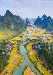 Non Nuoc Cao Bang Geopark
