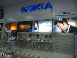 Nokia Siemens Wins Deal to Build 3G Network in Vietnam