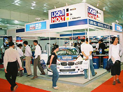 New Carmakers Join Vietnam Heating Market