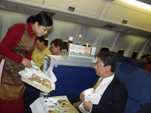 Cabin Crew of Vietnam Airlines: Development and Integration