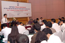 ICTF 2005 Helps Taxation and Customs Services during Integration