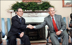 On Anniversary of Normalization: Leaders Create New Images of U.S.-Vietnam Relations