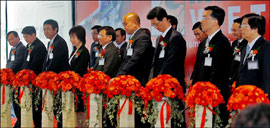 New Face of Manufacturing Unveiled at METALEX Vietnam 2009