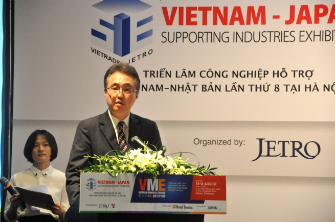 JETRO Hanoi: Japanese Investment to Vietnam to Continue Inreasing