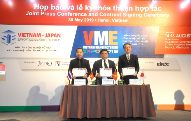Japan Continues Cooperating to Promote Vietnam's Supporting Industries