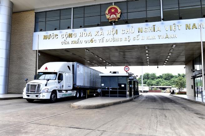 Lao Cai Customs Strives for VND2 Trillion Revenue