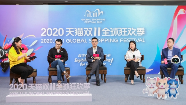 Alibaba's 11.11 Global Shopping Festival 2020 Ready to Open