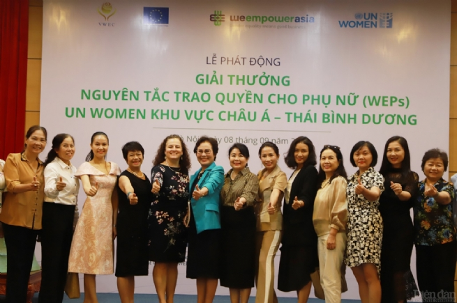 Women's Empowerment Principles Award Launched