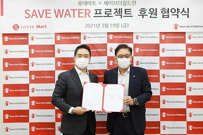 LOTTE Mart Global Joins Hands to Improve Water Sources in Ca Mau